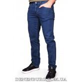 Джинсы мужские FRANCO BENUSSI 21-21-362 тёмно-синие