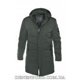 Куртка мужская зимняя HDGF 20-L19016 хаки