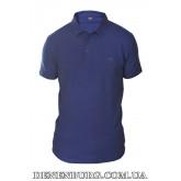 Футболка-поло мужская HUGO BOSS 19-5285 тёмно-синяя