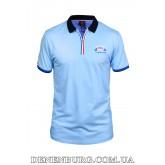 Футболка-поло мужская PAUL & SHARK 19-960 голубая