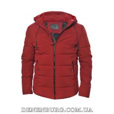 Куртка мужская зимняя KAIFANGELU 21-9933 бордовая