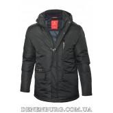 Куртка мужская зимняя KINGS WIND 19-L01 тёмно-синяя