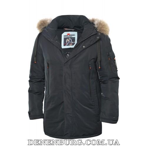 Куртка мужская зимняя MALIDINU 19-M-19779 тёмно-синяя