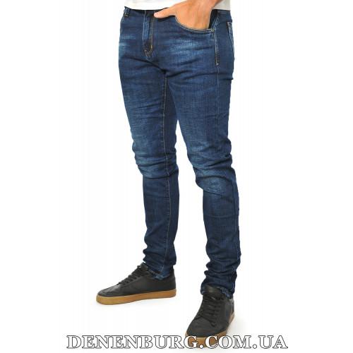 Джинсы мужские DSQATARD 19-Q9913 синие