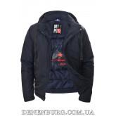 Куртка мужская демисезонная REMAIN 7734 (-1) тёмно-синяя