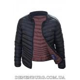 Куртка мужская демисезонная TOMMY HILFIGER 8006 тёмно-синяя