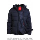 Куртка мужская зимняя KINGS WIND 8W43 тёмно-синяя