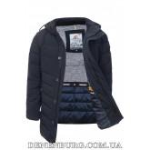 Куртка мужская зимняя BLACK VINYL C18-1321C тёмно-синяя