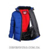 Куртка мужская зимняя CANADIENS 20-CAN17-20 голубая