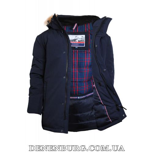Куртка мужская зимняя INDACO IC536CF тёмно-синяя