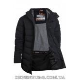 Куртка мужская зимняя INDACO IC660C тёмно-синяя