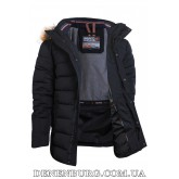Куртка мужская зимняя INDACO IC660CF тёмно-синяя