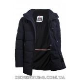 Куртка мужская зимняя MALIDINU M-18810 тёмно-синяя