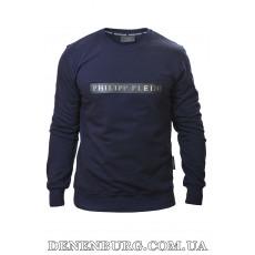 Свитшот мужской PHILIPP PLEIN P2412 тёмно-синий