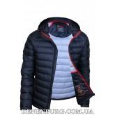 Куртка мужская еврозима ZERO FROZEN ZF70009 тёмно-синяя