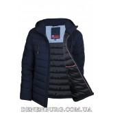 Куртка мужская еврозима ZERO FROZEN ZF70017 тёмно-синяя