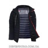 Куртка мужская еврозима ZERO FROZEN ZF70100 тёмно-синяя