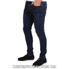 Джинсы мужские LEVI'S 0618B4054-X тёмно-синие