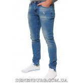 Джинсы мужские FRANCO BENUSSI 20-413 голубые