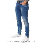 Джинсы мужские FRANCO BENUSSI 20-413 синие