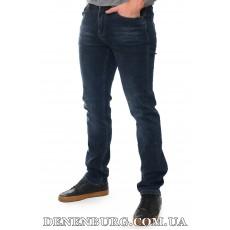 Джинсы мужские DSQATARD 20-Q9944 тёмно-синие