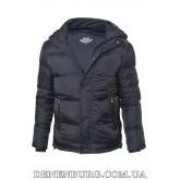 Куртка мужская еврозима RLZ 19-1901 тёмно-синяя
