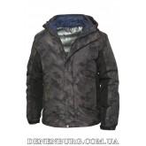 Куртка мужская еврозима RLZ 19-57267 тёмно-серая