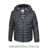 Куртка мужская зимняя INDACO 20-IC775-1CQ (CB) тёмно-синяя