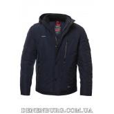 Куртка мужская зимняя SHARK FORCE 19-SU19751 тёмно-синяя