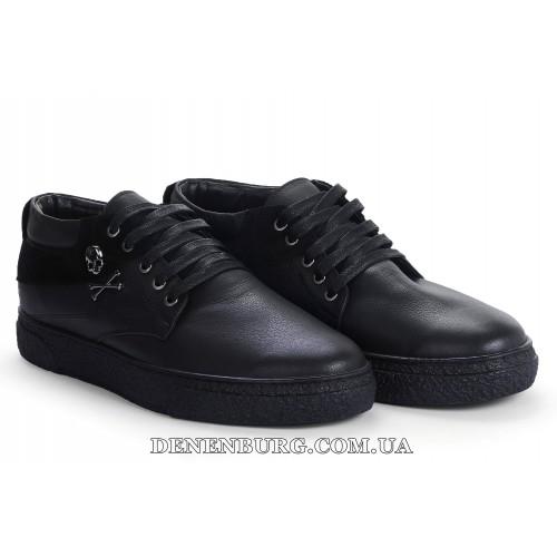 Ботинки мужские PHILIPP PLEIN 0028 чёрные