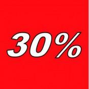 Распродажа -30% (575)