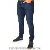 Джинсы мужские DENENBURG 20-50250.1465.6 синие