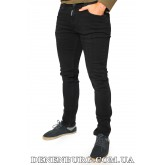 Джинсы мужские DENENBURG 20-50250.1465.8 чёрные