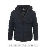 Куртка мужская зимняя HANDIGEFENG 20-9933 тёмно-синяя