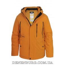 Куртка мужская еврозима INDACO 21-IC1100 жёлтая