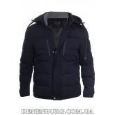 Куртка мужская зимняя KAIFANGELU 21-19052 тёмно-синяя
