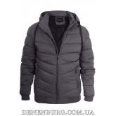 Куртка мужская зимняя KAIFANGELU 21-H503-1 тёмно-серая