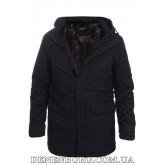 Куртка мужская зимняя KAIFANGELU 21-H520 тёмно-синяя