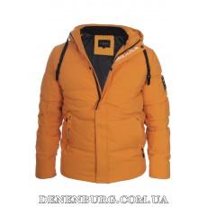 Куртка мужская зимняя KAIFANGELU 21-H6502.26 жёлтая