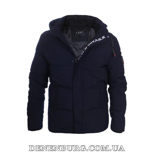 Куртка мужская зимняя KAIFANGELU 21-H6502.6 тёмно-синяя