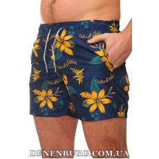 Шорты пляжные мужские DOLCE & GABBANA 20-S2096 тёмно-синие