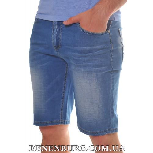 Шорты мужские POBEDA 20-Y-7001 синие