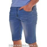 Шорты мужские POBEDA 20-Y-7007 синие