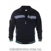 Костюм спортивный мужской LACOSTE 21-E-99 тёмно-синий