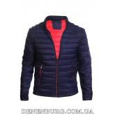 Куртка мужская демисезонная DISTRIC 21-22908 тёмно-синяя
