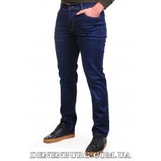 Джинсы мужские LEVI'S 21-201 тёмно-синие