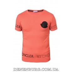 Футболка мужская MONCLER 21-8526 коралловая